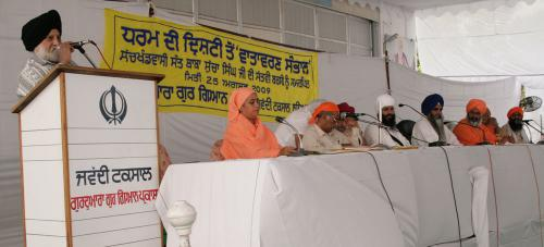 Environrment in Religions Perspective Seminar was organized by Vismaad Naad, Ludhiana (2)