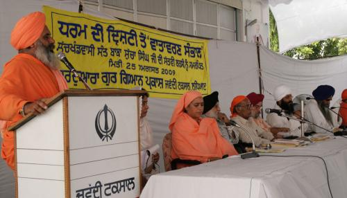 Environrment in Religions Perspective Seminar was organized by Vismaad Naad, Ludhiana (20)