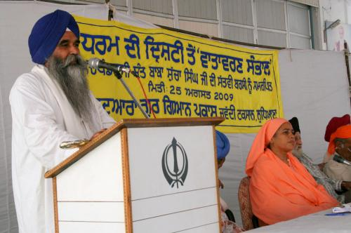 Environrment in Religions Perspective Seminar was organized by Vismaad Naad, Ludhiana (3)