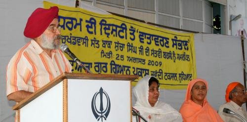 Environrment in Religions Perspective Seminar was organized by Vismaad Naad, Ludhiana (4)