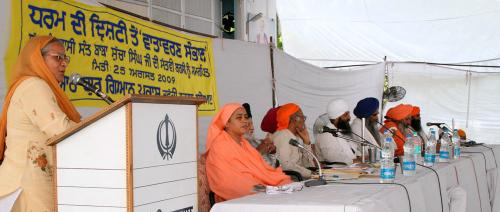 Environrment in Religions Perspective Seminar was organized by Vismaad Naad, Ludhiana (5)