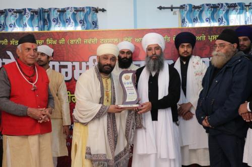 Gurmat Sangeet workshop 2017 (2)
