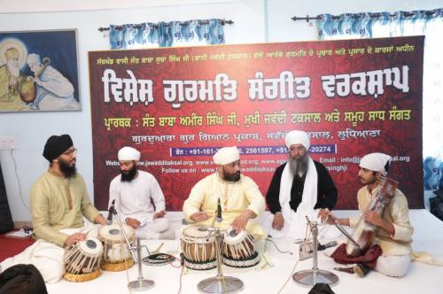 Gurmat Sangeet workshop 2017 (5)