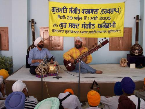 Gurmat Sangeet Workshop 2005 (14)