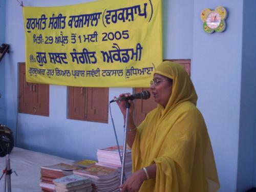 Gurmat Sangeet Workshop 2005 (15)