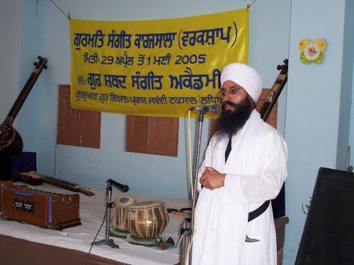 Gurmat Sangeet Workshop 2005 (21)
