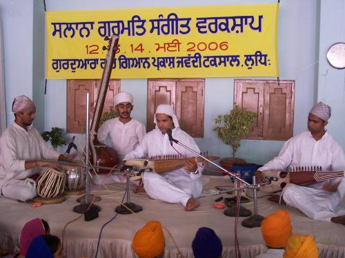 Gurmat Sangeet Workshop 2006 (14)