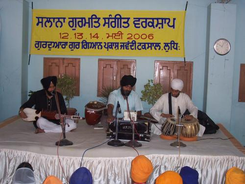 Gurmat Sangeet Workshop 2006 (30)