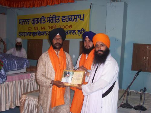 Gurmat Sangeet Workshop 2006 (38)