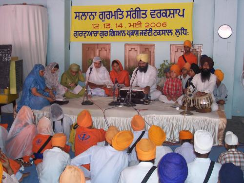 Gurmat Sangeet Workshop 2006 (4)