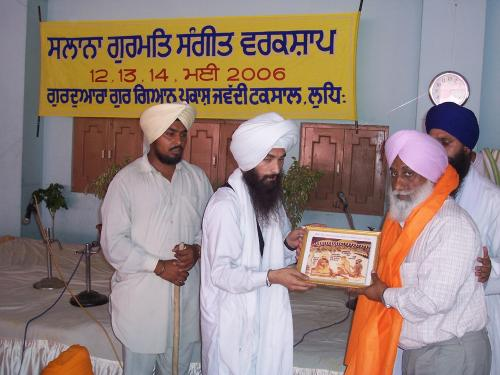 Gurmat Sangeet Workshop 2006 (45)