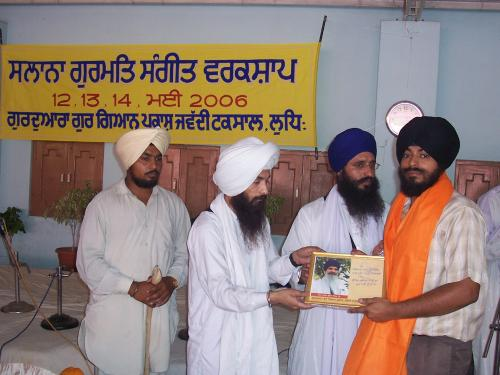 Gurmat Sangeet Workshop 2006 (47)