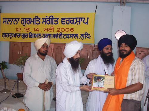Gurmat Sangeet Workshop 2006 (47)