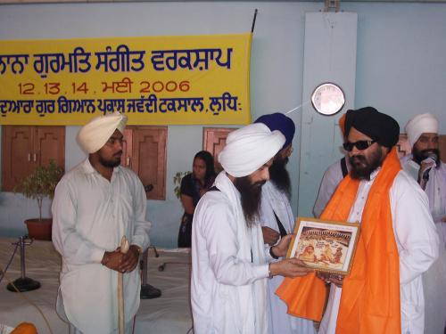 Gurmat Sangeet Workshop 2006 (49)