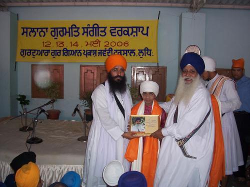 Gurmat Sangeet Workshop 2006 (50)