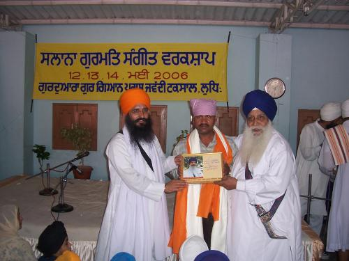 Gurmat Sangeet Workshop 2006 (52)