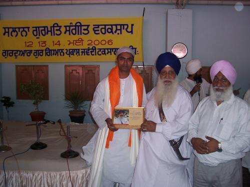 Gurmat Sangeet Workshop 2006 (53)