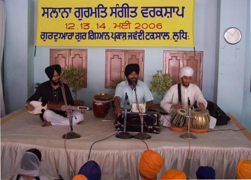 Gurmat Sangeet Workshop 2006 (6)