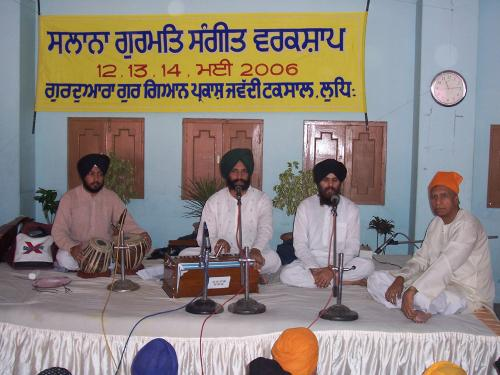Gurmat Sangeet Workshop 2006 (8)