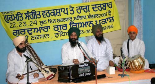 Gurmat Sangeet Workshop 2007 (1)
