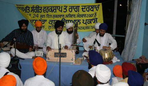 Gurmat Sangeet Workshop 2007 (10)