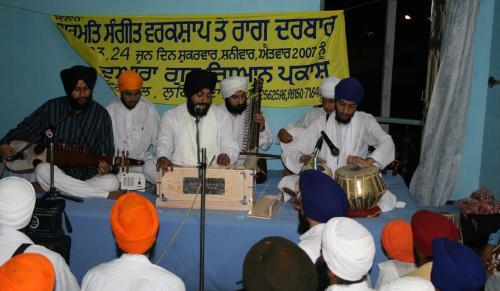 Gurmat Sangeet Workshop 2007 (10)