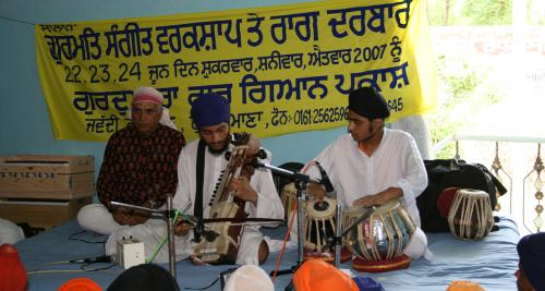 Gurmat Sangeet Workshop 2007 (13)