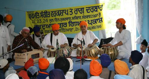 Gurmat Sangeet Workshop 2007 (14)