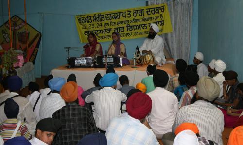 Gurmat Sangeet Workshop 2007 (16)