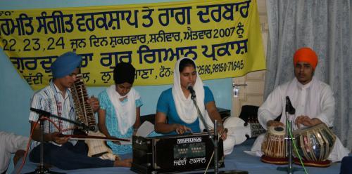 Gurmat Sangeet Workshop 2007 (7)