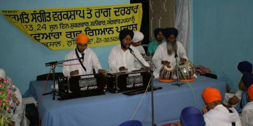Gurmat Sangeet Workshop 2007 (8)