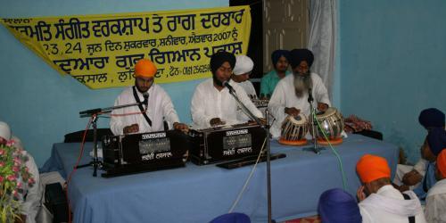 Gurmat Sangeet Workshop 2007 (8)