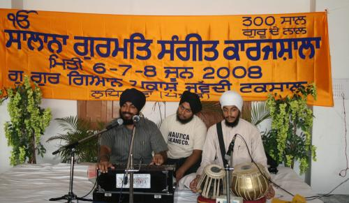 Gurmat Sangeet Workshop 2008 (10)