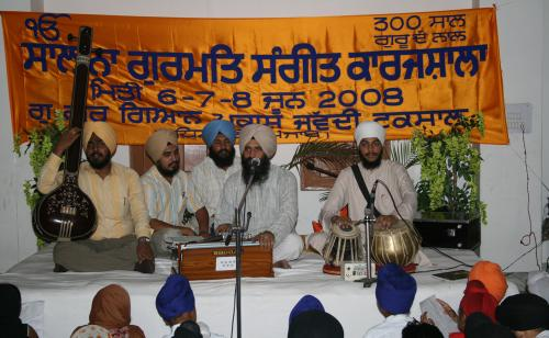 Gurmat Sangeet Workshop 2008 (11)