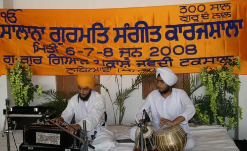 Gurmat Sangeet Workshop 2008 (12)