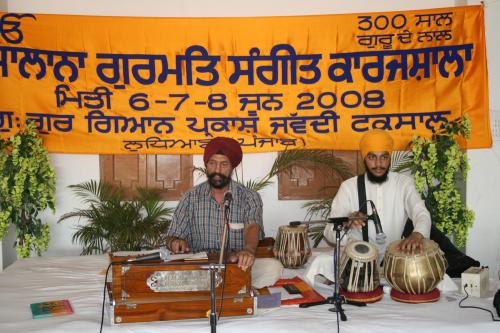 Gurmat Sangeet Workshop 2008 (3)