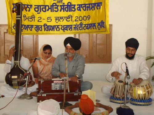 Gurmat Sangeet Workshop 2009 (17)