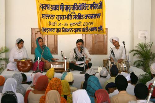 Gurmat Sangeet Workshop 2009 (9)