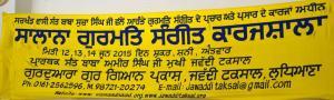 Gurmat Sangeet Workshop 2015 6