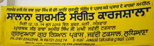 Gurmat Sangeet Workshop 2015 6