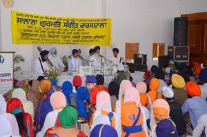Prof Sukhpal Singh ji 2