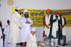 sant baba amir singh ji Ustaad Danish Aslam Khan Sarod and ustaad Akram khan Tabla