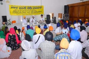 ustaad tajinder Singh ji