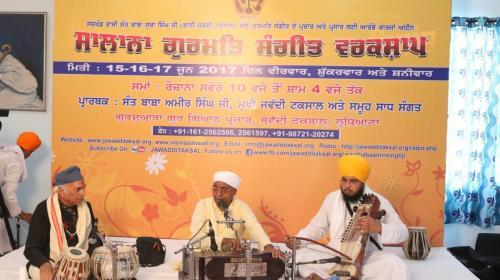 Gurmat Sangeet Workshop 2017 (128