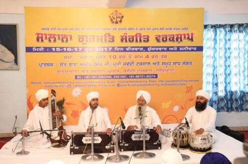 Gurmat Sangeet Workshop 2017 (16)
