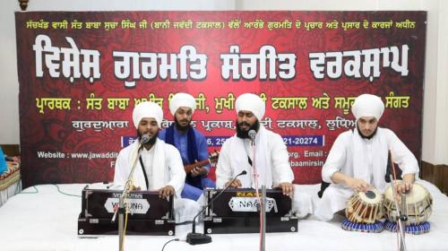 Gurmat Sangeet Workshop 2017 (17)