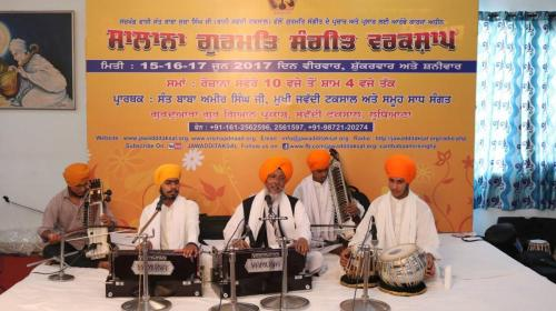 Gurmat Sangeet Workshop 2017 (228