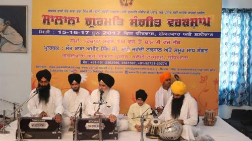 Gurmat Sangeet Workshop 2017 (244