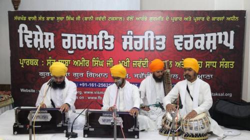 Gurmat Sangeet Workshop 2017 (27)