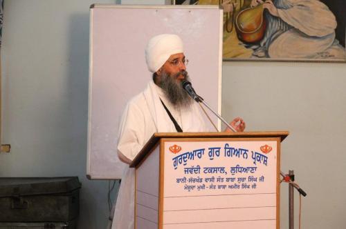 Gurmat Sangeet Workshop 2017 (7)
